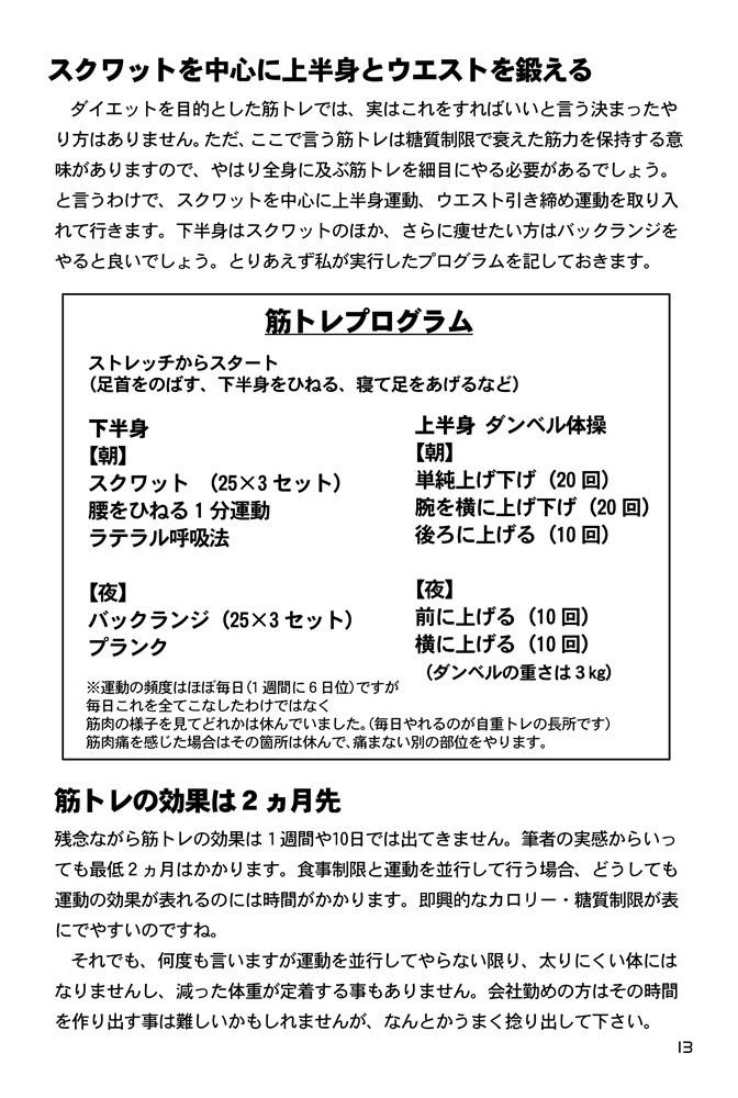f:id:katoku99:20210327131947j:plain:w319