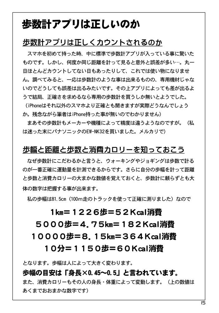 f:id:katoku99:20210327132015j:plain:w319