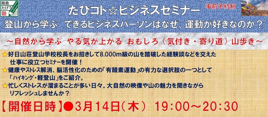 f:id:katomoji:20190216140303j:plain