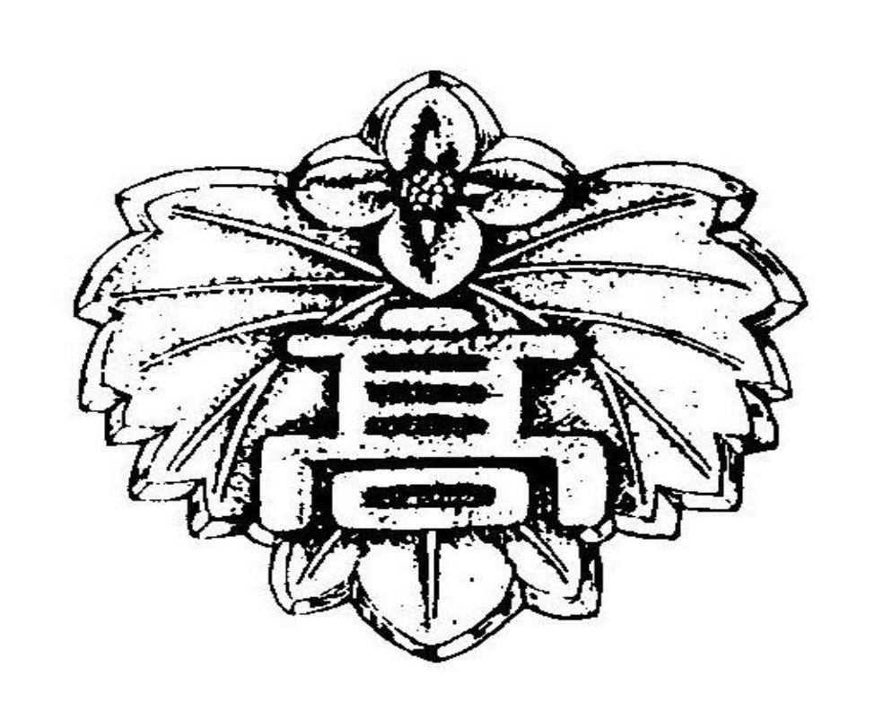f:id:katomoji:20190425113342j:plain