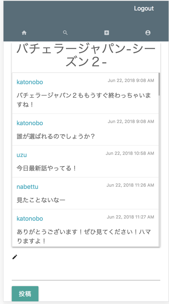 f:id:katonobo:20180625183909p:plain