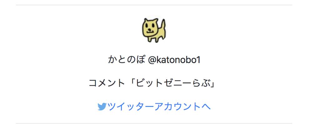 f:id:katonobo:20190224085157p:plain