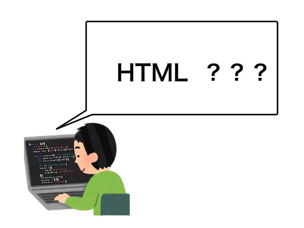 whatisHTML