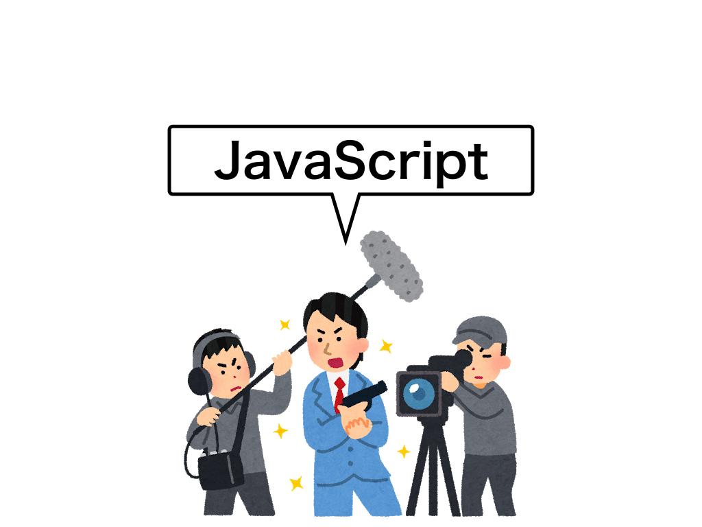 whatisJavaScript