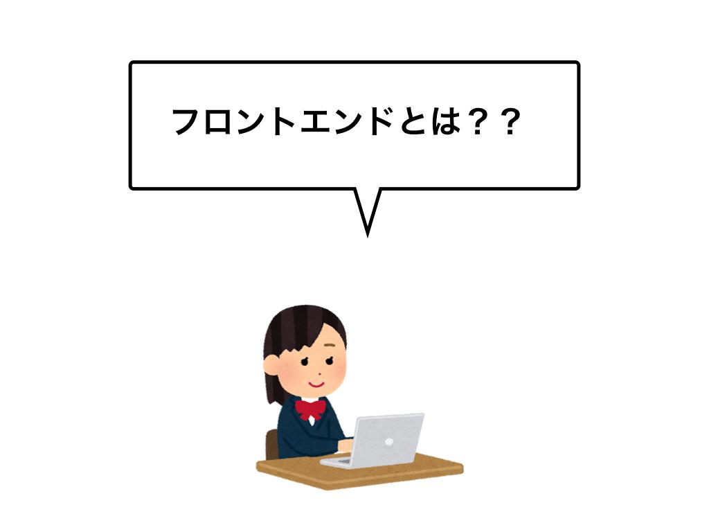 f:id:katonobo:20190320100056j:plain