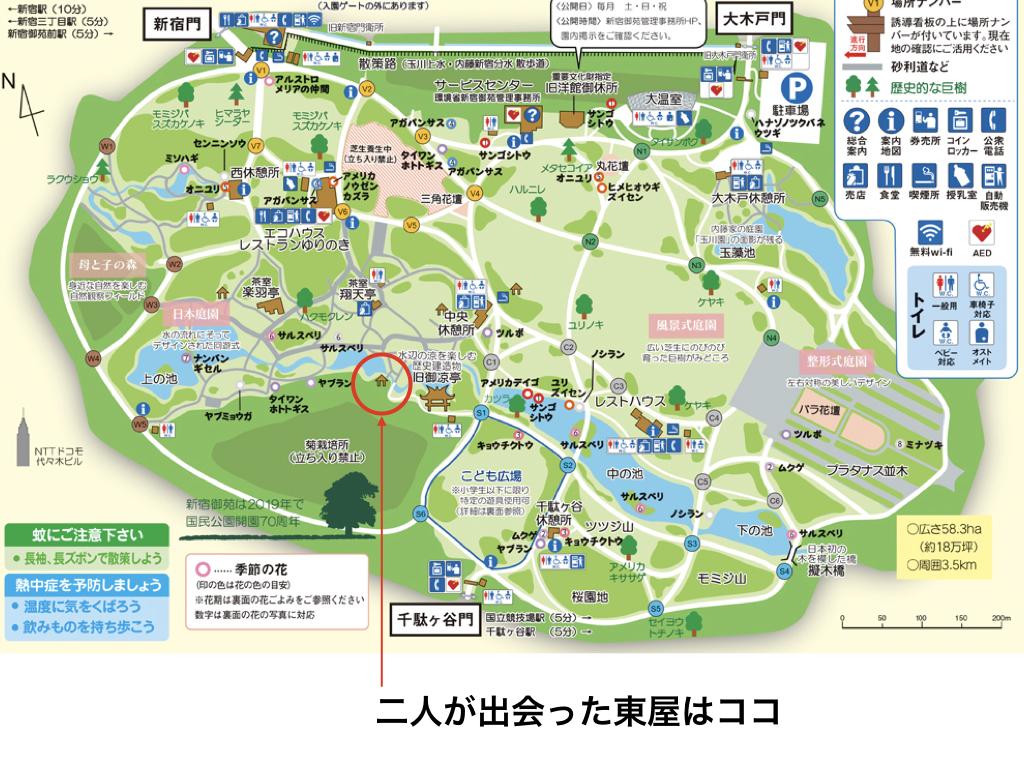 タカオとユキノが出会った東屋の場所(マップ)