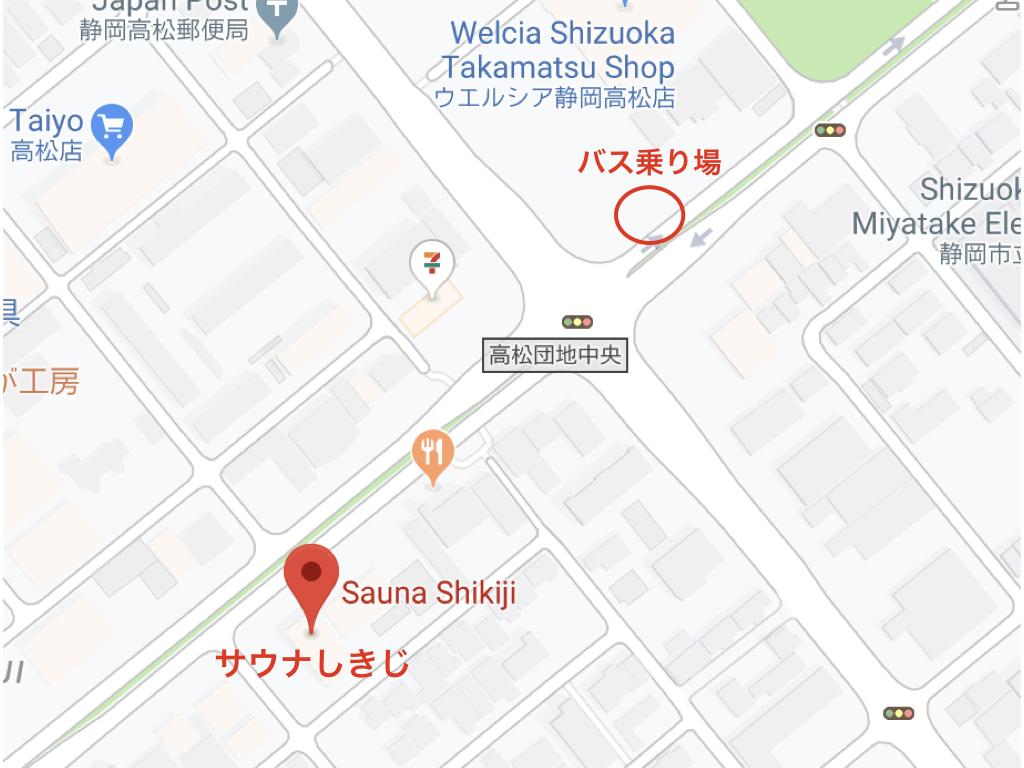 しきじ周辺の地図