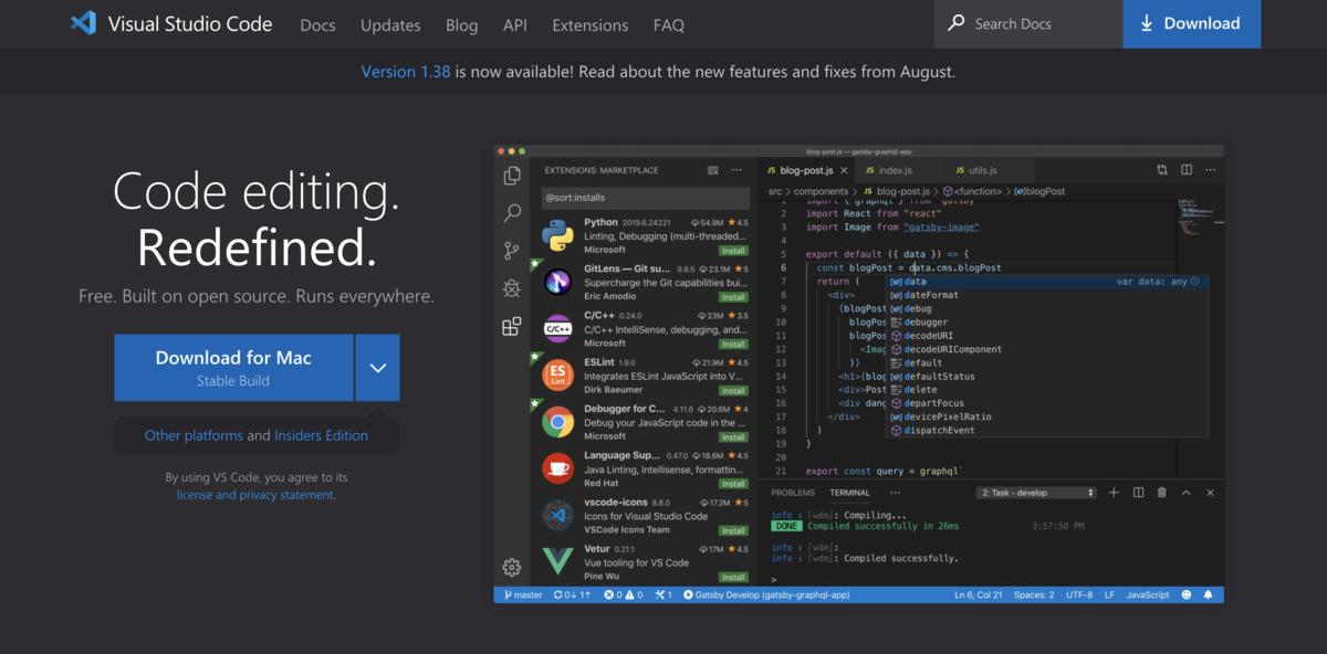 VSCodeのトップ画面