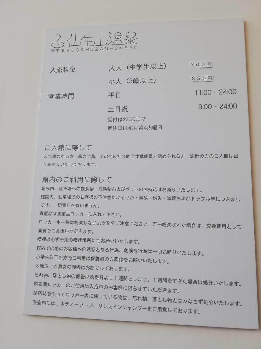 f:id:katonobo:20191017151748j:plain