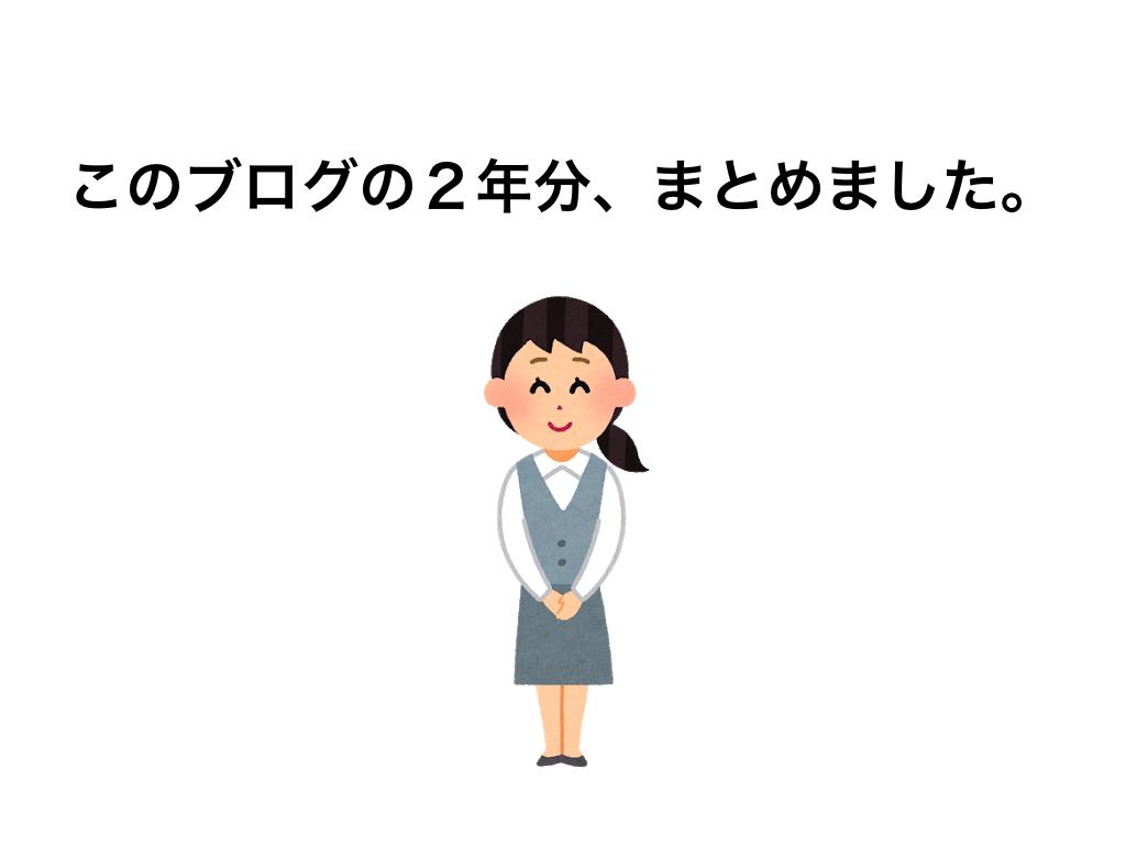 f:id:katonobo:20191123215549j:plain