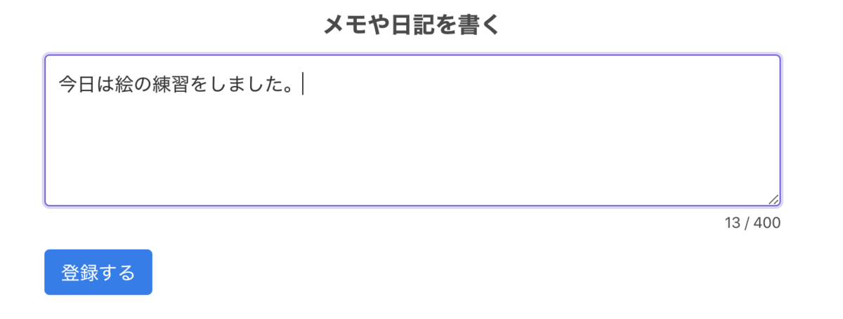 f:id:katonobo:20191209213047p:plain