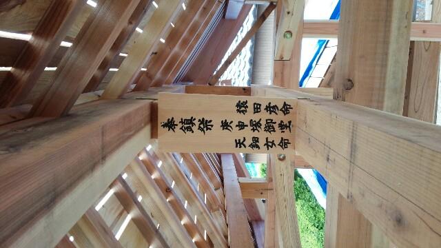 f:id:katoributa-sn:20160604201042j:image