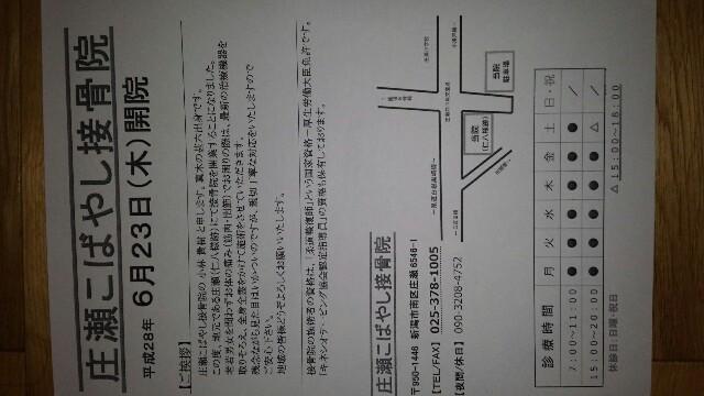 f:id:katoributa-sn:20160610215039j:image