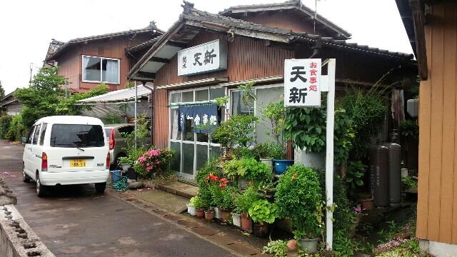 f:id:katoributa-sn:20160613202237j:image