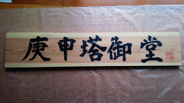 f:id:katoributa-sn:20160705185347j:image