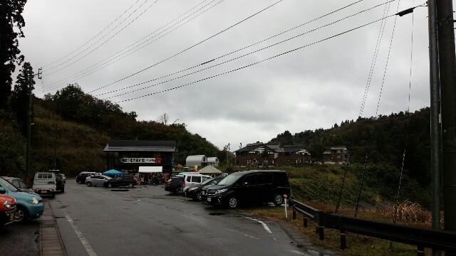 f:id:katoributa-sn:20161023230043j:image