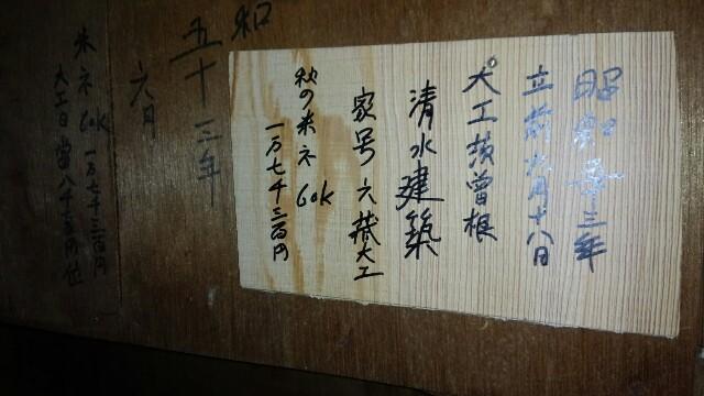 f:id:katoributa-sn:20161112220756j:image