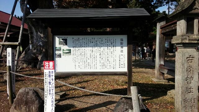 f:id:katoributa-sn:20161112220927j:image