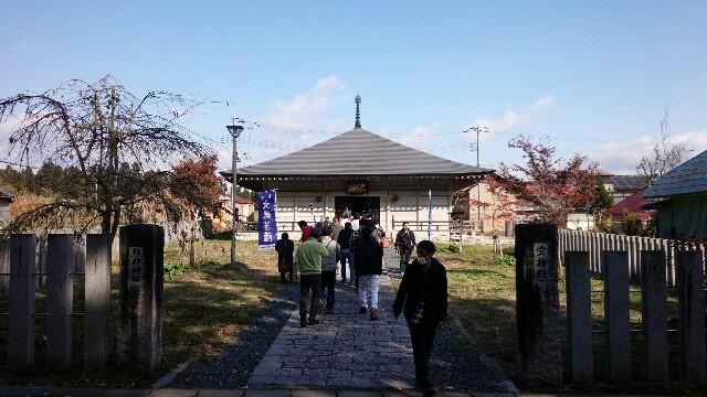 f:id:katoributa-sn:20161120214758j:image