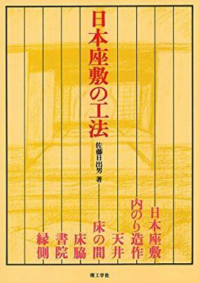 f:id:katoributa-sn:20161216213916j:image