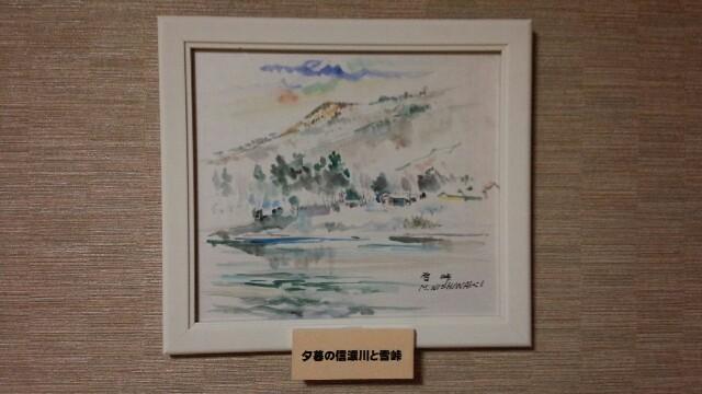 f:id:katoributa-sn:20161231210627j:image