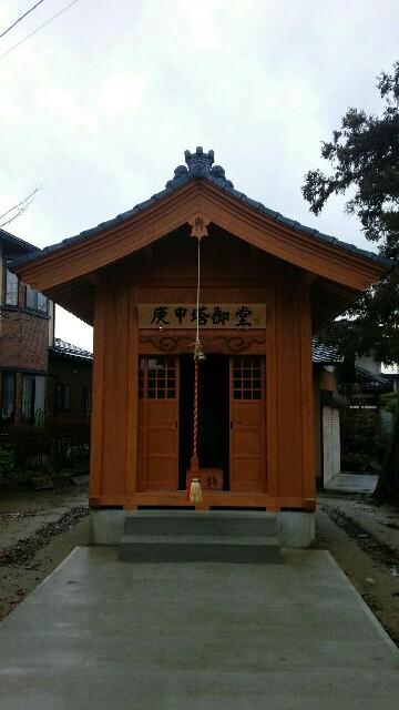 f:id:katoributa-sn:20170101202431j:image