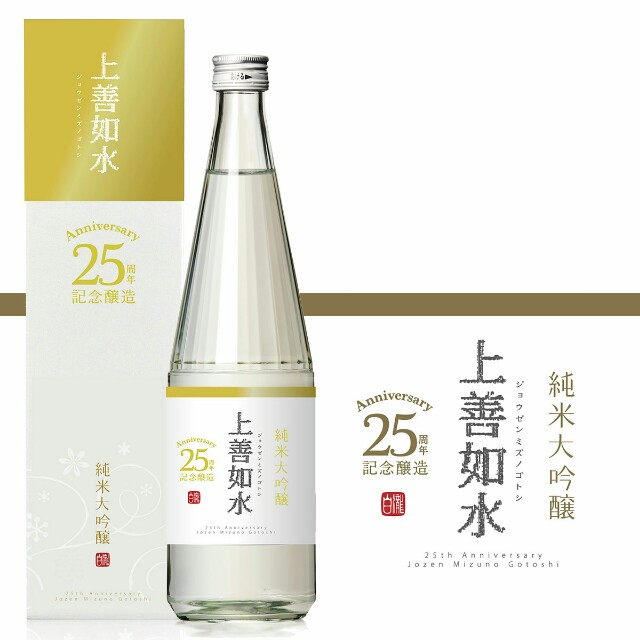 f:id:katoributa-sn:20170101213650j:image