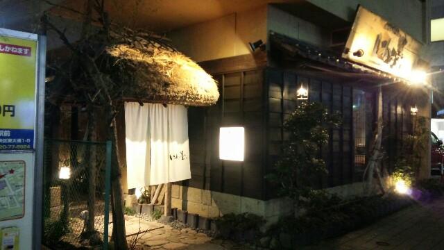 f:id:katoributa-sn:20170128233428j:image