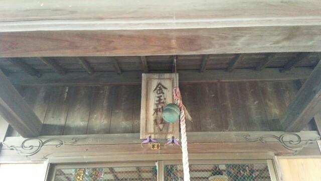 f:id:katoributa-sn:20170204231047j:image