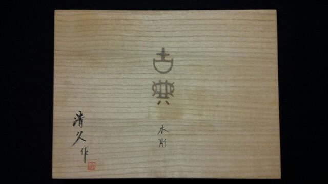 f:id:katoributa-sn:20170208225008j:image