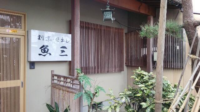 f:id:katoributa-sn:20170213211200j:image