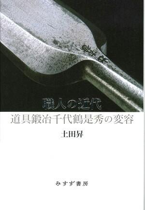 f:id:katoributa-sn:20170305231055j:image