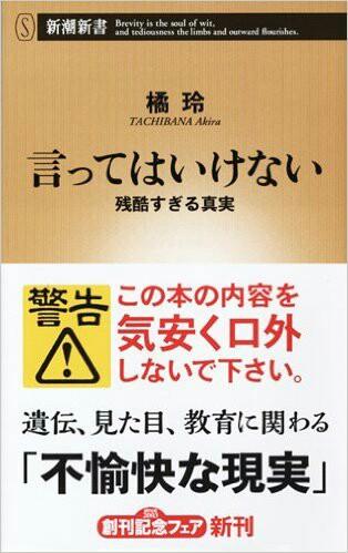 f:id:katoributa-sn:20170306221750j:image