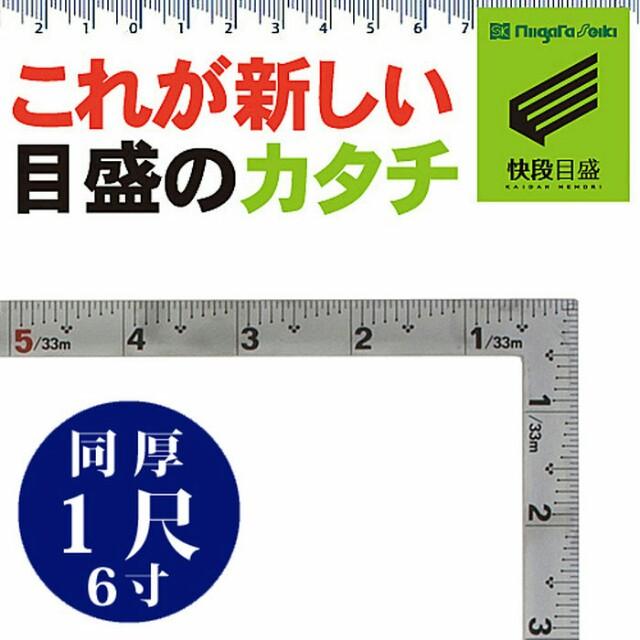 f:id:katoributa-sn:20170308193120j:image