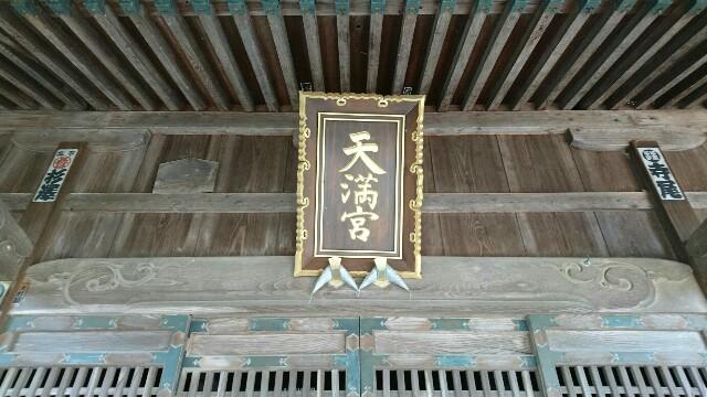 f:id:katoributa-sn:20170418191245j:image