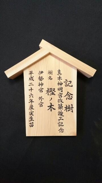 f:id:katoributa-sn:20170421185235j:image