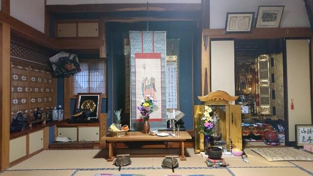 f:id:katoributa-sn:20170423234105j:image
