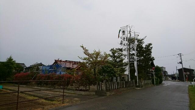 f:id:katoributa-sn:20170426201633j:image