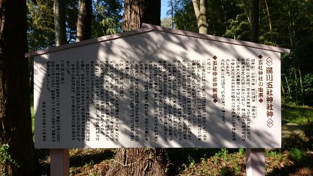 f:id:katoributa-sn:20170427213759j:image