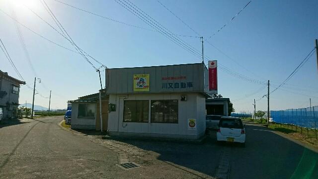 f:id:katoributa-sn:20170428220346j:image
