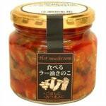 f:id:katoributa-sn:20170511214459j:image
