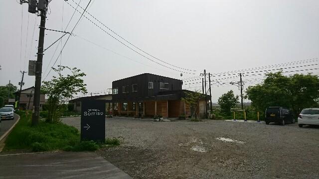 f:id:katoributa-sn:20170513190816j:image