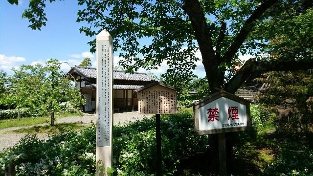 f:id:katoributa-sn:20170517124040j:image