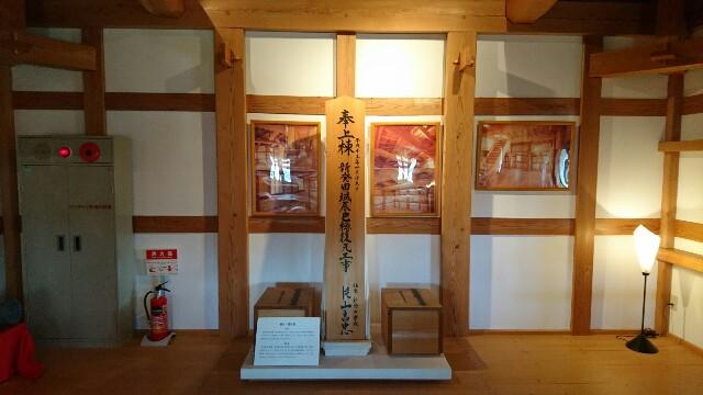 f:id:katoributa-sn:20170517194649j:image