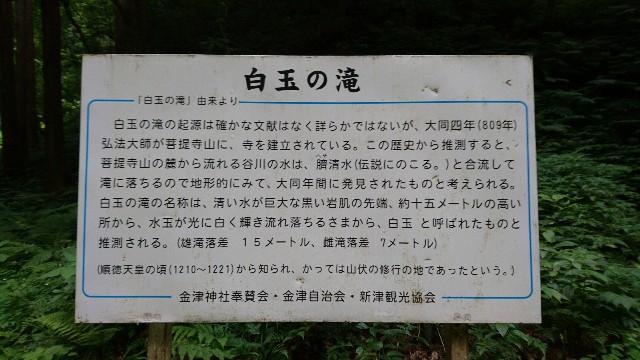 f:id:katoributa-sn:20170711212332j:image