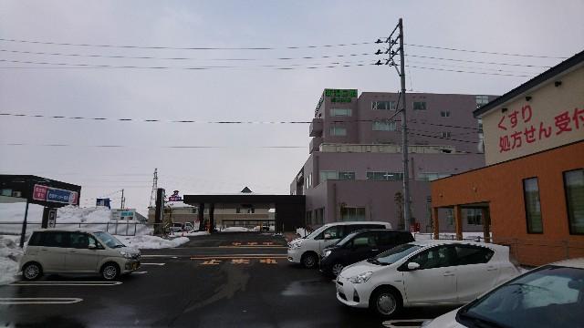f:id:katoributa-sn:20180324194122j:image