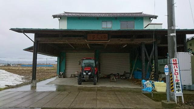 f:id:katoributa-sn:20180325075601j:image