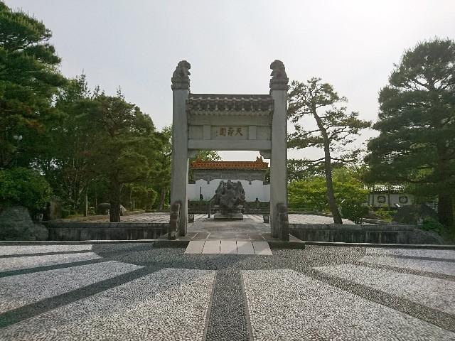 f:id:katoributa-sn:20180607215507j:image