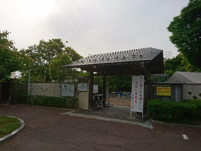 f:id:katoributa-sn:20180607215553j:image