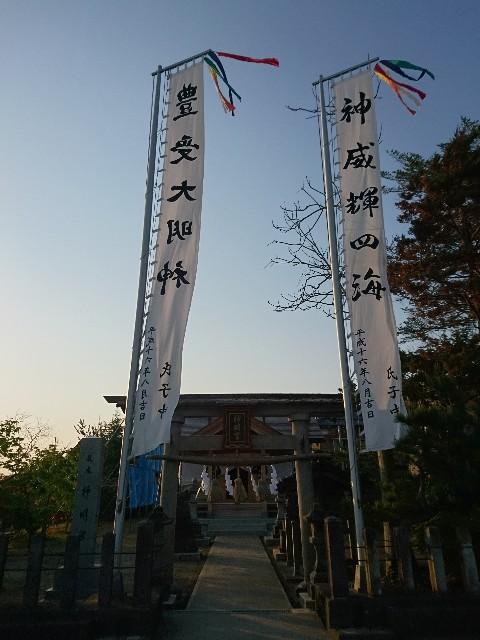 f:id:katoributa-sn:20180608011732j:image